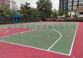 弹性丙烯酸篮球场_  篮球场建设单位-山东鑫威