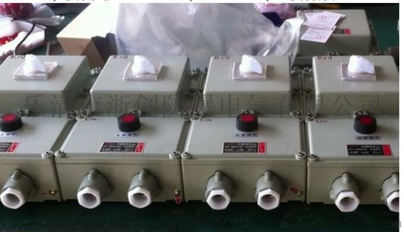 防爆斷路器40A防爆空氣開關/塑殼防爆斷路器