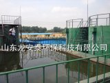 微电解设备,龙安泰高难废水处理更专业