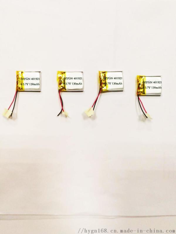 定制401921蓝牙电池