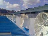 台州车间降温设备,台州厂房通风排烟系统
