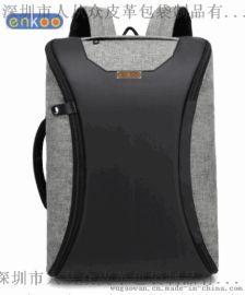 enkoo+CRA817+手提/双肩电脑背包