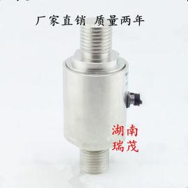 出售大型拉力柱式传感器
