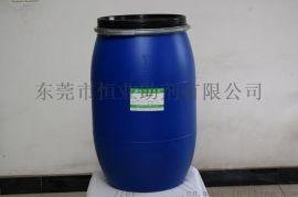 磷酸酯精煉滲透原料