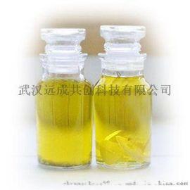 肉桂酸乙酯原料|103-36-6香精香料