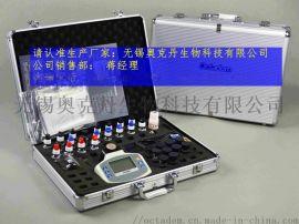 水产养殖水质分析仪_水质检测器高精度