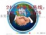 广州回收锌合金,广州锌合金渣回收价格,广州专业锌合金废料回收