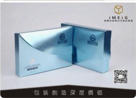 日化洗护品包装盒 UV印刷金银卡纸盒
