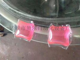 抖音网红洗衣凝珠包装生产线 山东贝尔厂家直销