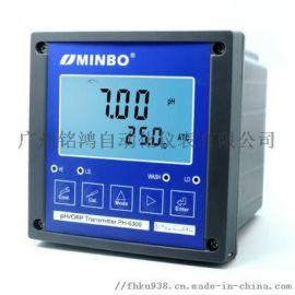 PH-6100微电脑PH/ORP控制器