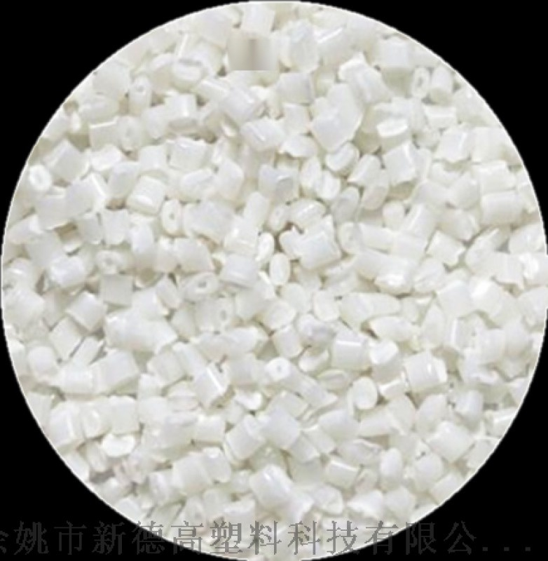 供应PP加PTFE DGK-TF26耐磨塑料