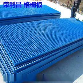 成都玻璃钢格栅板,成都聚酯格栅板,四川钢格板