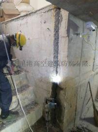 重庆地下室漏水如何处理, 地下室补漏