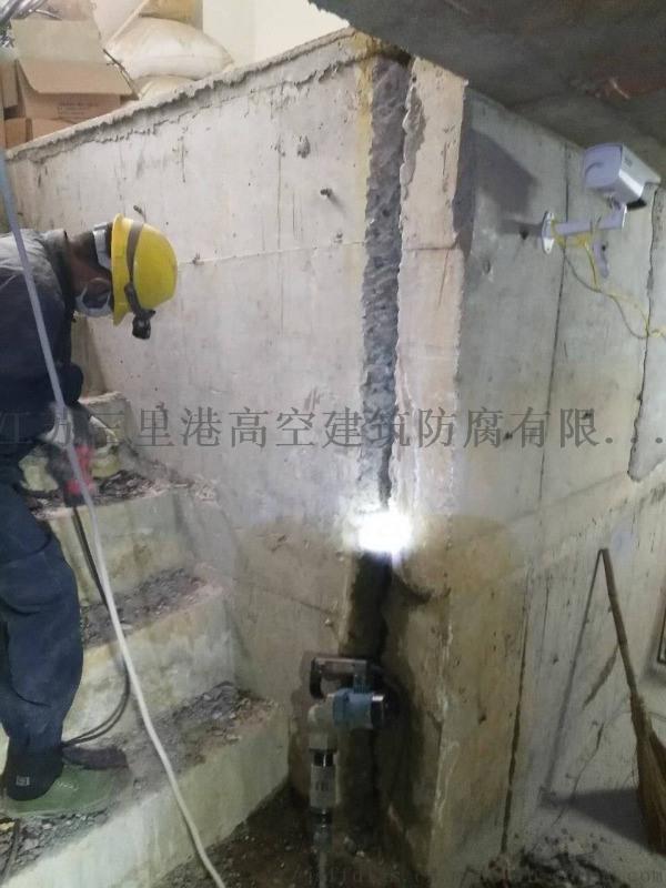 重慶地下室漏水如何處理, 地下室補漏