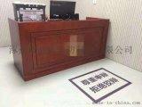 标注审讯椅 铁质讯问桌椅