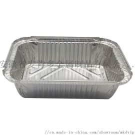 一次性餐盒,锡纸盒,铝箔餐盒,烧烤打包盒,185款