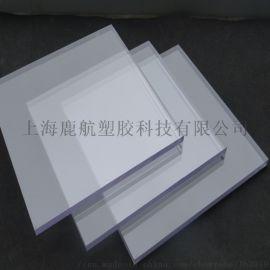 河北PC耐力板 高透明板 聚碳酸酯实心板 声屏障