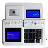 微信消费机 安达凯微信消费机