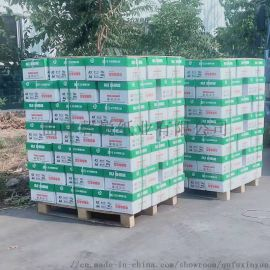 河北邯郸a4纸500张 全木浆静电复印纸 打印纸