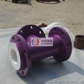 衬氟复合异径管/应用领域/行业标准/选购指南