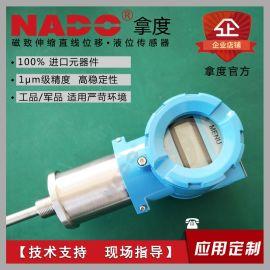 数显表头投入式液位计水位油位传感器变送器
