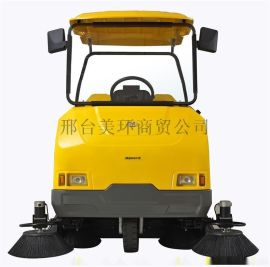 邢台格美S9电动驾驶式扫地车