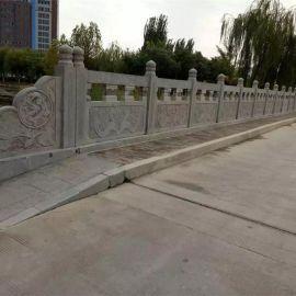 厂家供应桥梁石栏杆 青石浮雕石栏板 草白玉石栏杆