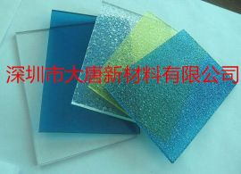 珠海拜耳PC板 斗门全新PC耐力板 金湾香洲透明PC板阳光板现货批发