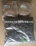廠家直銷耐高溫絕緣粒TO-220 8A, 物美價廉