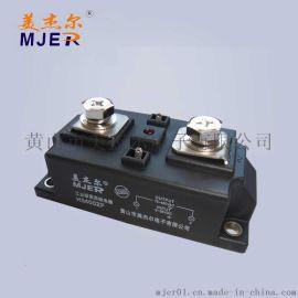 工业级固态继电器400A 模块 H3400ZF H3400ZE 工业400A 厂家直销 质保