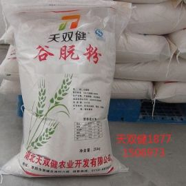 膳食蛋白谷朊粉,鱼饲料粉,高筋蛋  ,谷朊粉75%蛋白质,