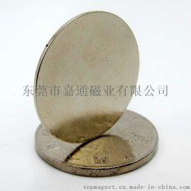 钕铁硼磁铁 钕铁硼磁钢 强磁25x0.8强力磁铁 形状可定做 厂家直销