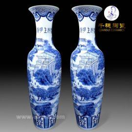 景德镇陶瓷大花瓶 开业庆典送景德镇陶瓷大花瓶