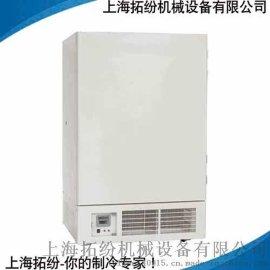 医用小冰箱 超低温保存箱