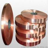 厂家直销磷铜带c5191高精磷铜带0.4mm磷铜带价格
