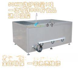 方宁炸锅商用电炸炉 电炉灶 电油炸锅定制