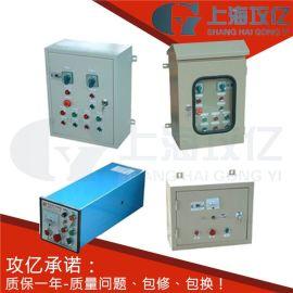DKX-G挂壁式控制箱 AC380V恒温阀门控制箱