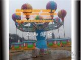厂家供应公园游乐设备SBQQ桑巴气球价格实惠