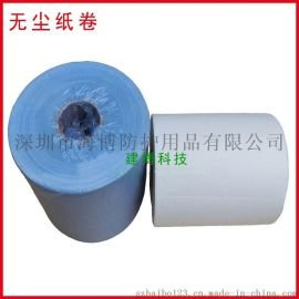 工业无尘吸油纸 纸卷装吸油纸 蓝色白色 可代替杜邦无尘纸