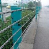 景区公路护栏、绳索护栏、钢丝绳护栏厂家
