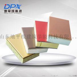 无机外墙复合板丨外墙保温装饰一体板