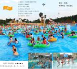大型泳池人造海浪  人造滑浪滑板海浪区