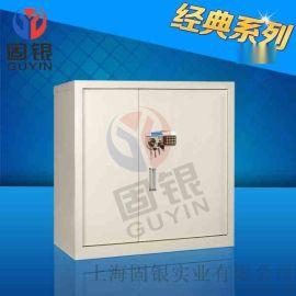 固银保密柜GY504电子文件柜双门密码文件柜
