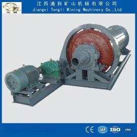 MQG7516球磨机 格子型球磨机 溢流球磨机 湿式球磨机 生产厂家