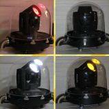 搖頭光束燈防雨罩 廠家生產光束燈設備