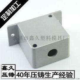浙江压铸厂家定制加工高品质铝合金压铸件
