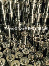 西安仪贝尔KH-50ml水热反应釜