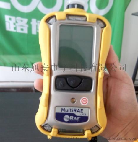 PGM-6208六合一气体检测仪便携式多气体检测仪