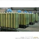 无锡垃圾渗透液处理厂家   垃圾渗透液处理公司 垃圾渗透液处理系统