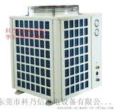供應京津冀地空氣能源熱泵 低溫輻射地板採暖熱泵 超低溫熱泵機組